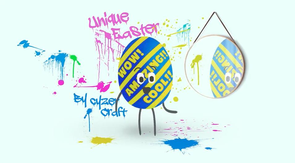 AE模板-卡通小捣蛋彩色喷墨换装LOGO片头 Easter Egg Logo
